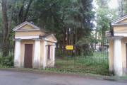 ВНИИТВЧ имени В.П. Вологдина