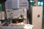 Российский промышленник 2011