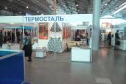 Петербургская техническая ярмарка 2012