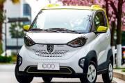 Китай увеличил свои позиции на рынке электромобилей