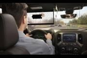 Bosch разработала виртуальный козырек для защиты водителей от солнца
