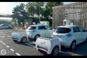 Прицеп‑батарея для электромобиля