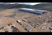 Gigafactory