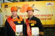 На Волжском трубном заводе выбрали лучших станочников