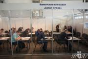 Определены призеры первого интеллектуального конкурса среди студентов-сварщиков
