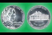 Пятицентовая монета из нового сплава. Учёные заменили портрет третьего президента США Томаса Джефферсона изображением его супруги, чтобы не давать поводов для беспокойства органам по борьбе с подделками.