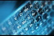 Четырех новых сверхтяжелых химических элементов