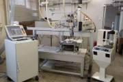 Экспериментальная установка для прямого лазерного выращивания на базе мощного волоконного лазера