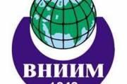 ВНИИМ им. Д.И. Менделеева отмечает 175-летие