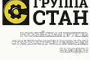 Фонд развития промышленности Минпромторга открыл финансирование первого станкостроительного проекта