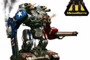 Время поединка между гигантскими роботами назначено на август этого года