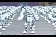 Более тысячи роботов поставили новый мировой рекорд синхронного танца
