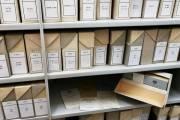 Архив стандартов