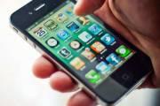 Разработано официальное мобильное приложение с доступом к базе ГОСТов