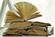 Найдены первые отечественные документы по стандартизации