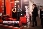 Продукцию ведущих мировых производителей сварочной техники представят на выставке в Красноярске