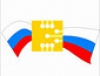 Российская неделя электроники 2011