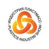 Индустрия пластмасс 2015