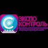 Экспо Контроль-2016