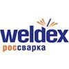 Weldex-2016