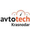 Avtotech Krasnodar 2017