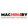 China Machinery Fair 2019
