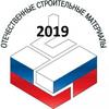 ОСМ 2019
