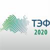 Татарстанский Международный Форум по энергоресурсоэффективности и экологии