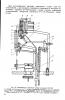 Монтажно-сварочная установка ССП-2